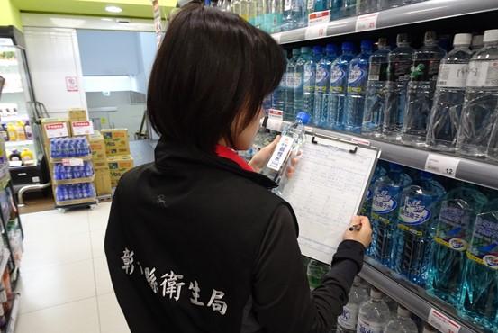 彰化縣衛生局執行市售包裝飲用水抽驗