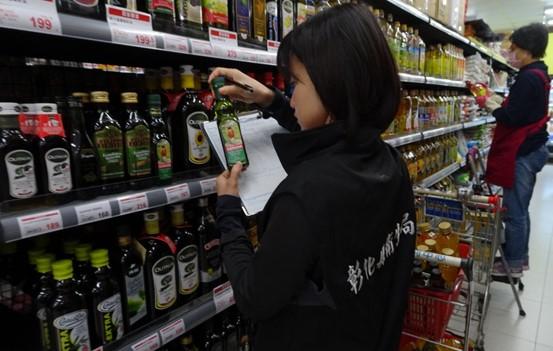 彰化縣衛生局執行市售食用油脂抽驗